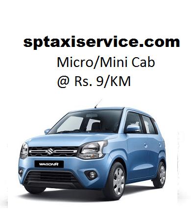 Outstation Micro/Mini Cab @ Rs. 9/KM